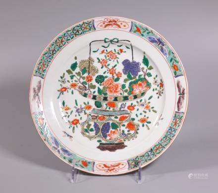 Chinese Kangxi circa 1700 Enameled Porcelain Plate