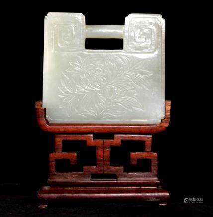 "Lg Chinese 18 C Carved White Jade ""Lock"" Pendant"
