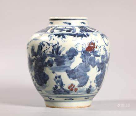 Chinese Blue & White Porcelain Dancing Boys Jar