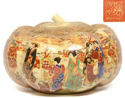 粉彩東洋人物南瓜形茶葉罐 - '大清乾隆年製' 款 (內附普洱茶)