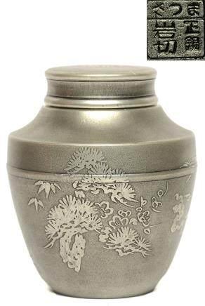 錫茶葉罐 - '正陽岩切' 款