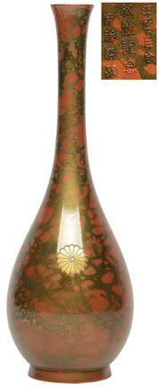 日本 高岡 銅御菊瓶 (全新、附原裝盒)
