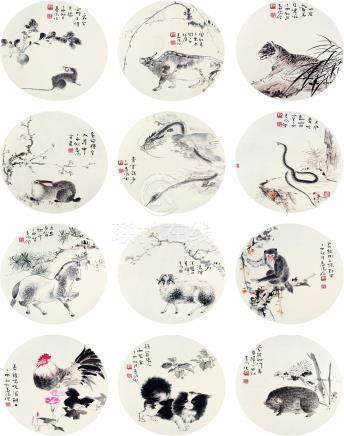 TWEELVE CHINESE FAN PAINTINGS OF SYMBOLIC ANIMALS