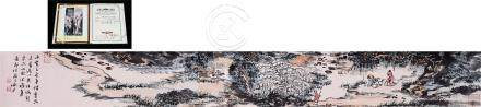 CHINESE HAND SCROLL PAINTING OF MOUNTAIN VIEWS WITH NOTIBLE SPECIALIST'S CERTIFICATE