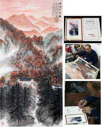 CHINESE SCROLL PAINTING OF MOUNTAIN VIEWS WITH NOTIBLE SPECIALIST'S CERTIFICATE