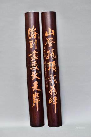 A PAIR OF BAMBOO CARVINGS