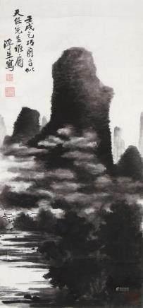 赵浩公 山水 挂轴 水墨纸本