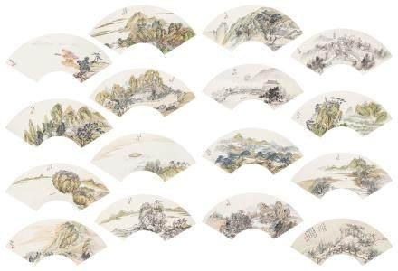 李研山 金陵十六景 扇面 集册 册页 (十六开) 设色纸本