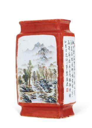 50年代 山水人物扁瓶