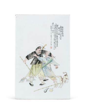 民国 粉彩乞丐图瓷板