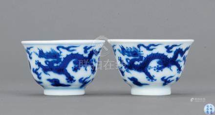 清雍正 青花龙纹小杯 (一对)