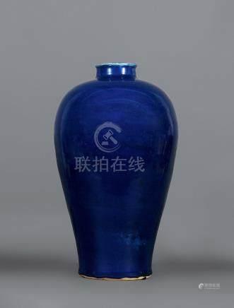 明宣德 蓝釉大梅瓶