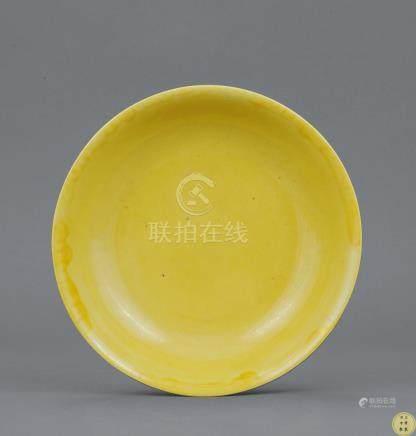 清康熙 黄釉盘