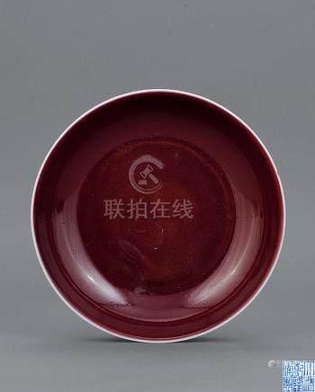 清乾隆 年红釉碟