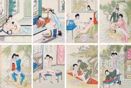 春宫图 集册 (三十三开节选八幅)