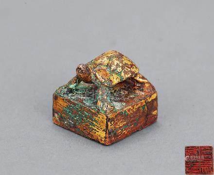 汉 铜鎏金金龟印