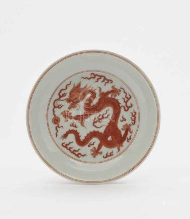 Schale China, 20. Jh. Porzellan. Roter Drachendekor. Blaue Siegelmarke Da Qing Daoguang Nian Zhi. D.