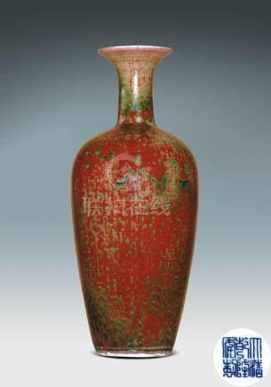 清 豆紅釉瓶