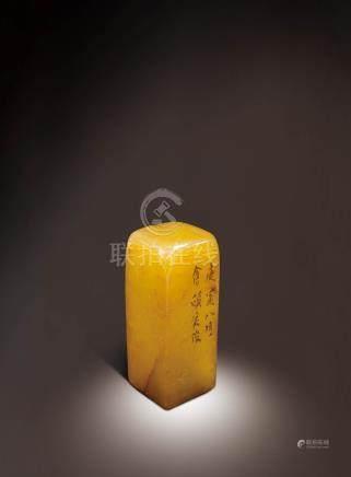 清 黃金黃方印章