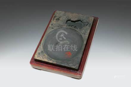 清 山水紋端硯