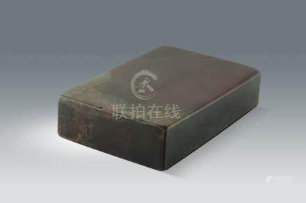 清 端石板硯