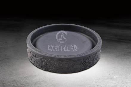 明治 九龍紋硯臺