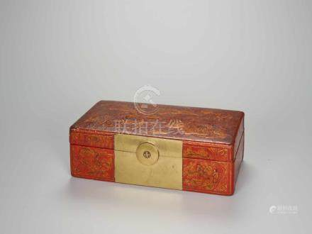 A BRASS FITTED PIG SKIN LACQUER BOX WITH VILLAGE SCENES, QING DYNASTY Pig skin on wooden body,