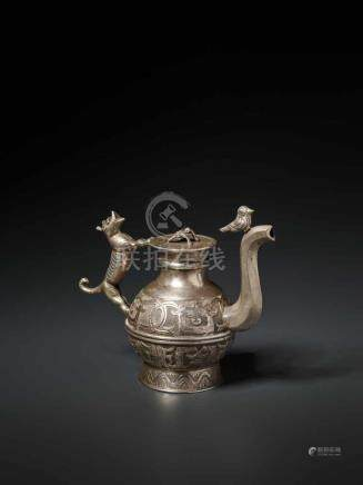 A WELL-CRAFTED ARCHAISTIC SILVER EWER, QING DYNASTY Silver, cast and chased China, Qing Dynasty This