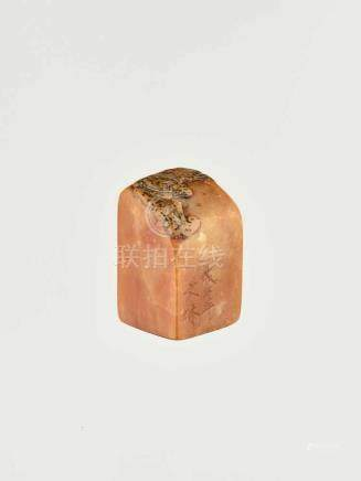 A QINGTIAN SOAPSTONE SEAL WITH BAT, DATED TO THE YEAR WU WUThe stone mottled in hues of honey and