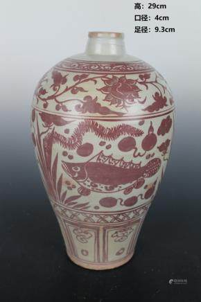 Yuan Red Glazed Algae Plum Bottle
