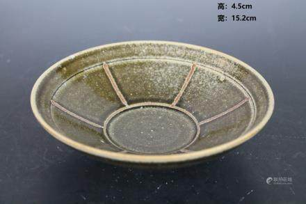 Song Yaozhou Kiln Dish