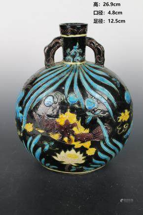 Ming Fish Algae Pattern Moon Bottle