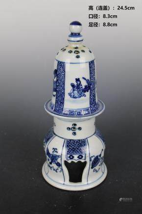 "Qing ""Ruo Shen Zhen Cang"" Blue and White Lady Eight-Treasure Tower Smoker"