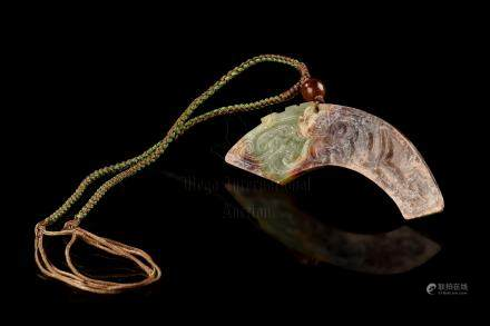 JADE CARVED ARCHED PENDANT