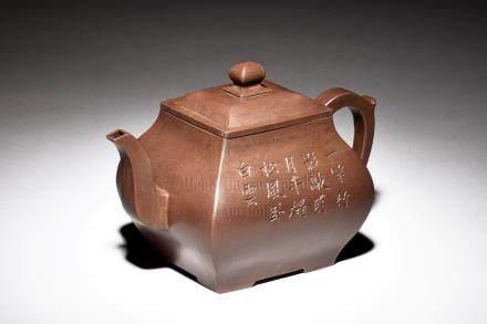 GU JINGZHOU: YIXING ZISHA TEAPOT