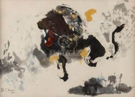 """Chen Dehong (1936), """"Roaring"""" (le rugissement)."""