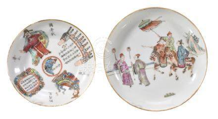 Two Chinese famille rose saucers