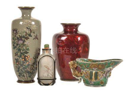 A Chinese Famille verte libation Cup