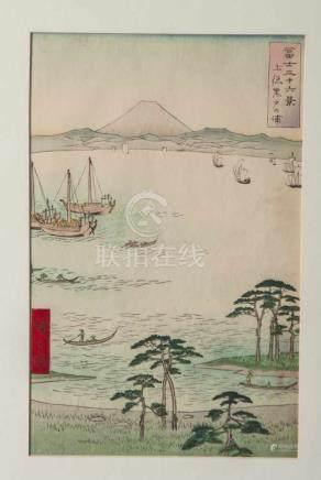 Hiroshige, Utagawa (1797-1858), Kazusa, Kuroto-no ura, aus der Serie: Fuji sanjurokkei (