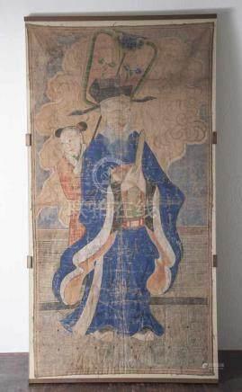 Tuschemalerei, Der Richter Bao Zheng. Darstellung der hohen Persönlichkeit in blauer Robemit