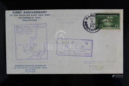 WWII Japanese occupied Philippines Frist Day Envelop. 1942.