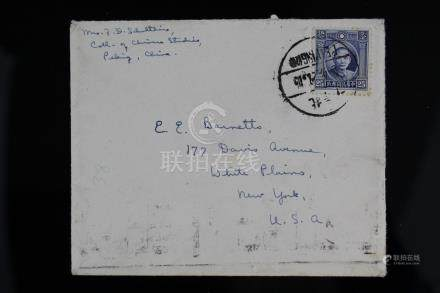 Old Chinese Envelop from Peking to New York.