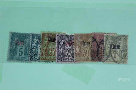 Seven Old French Stamps Used in China.