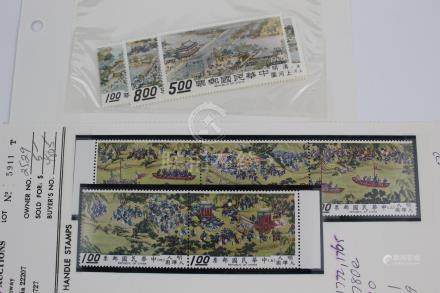 Two Sets of Mint Chinese Stamps.