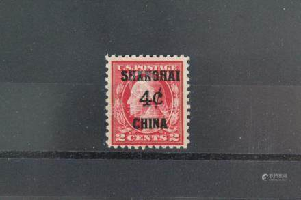 US Post in China, Shanghai. Four Cents.