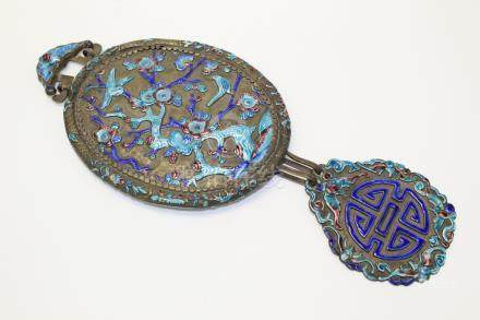 A Very Rare Chinese Antique Enameled Mirror.