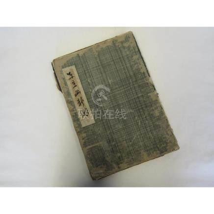 YOSHIIKU, Ochiai. 64 Woodblock Prints from the