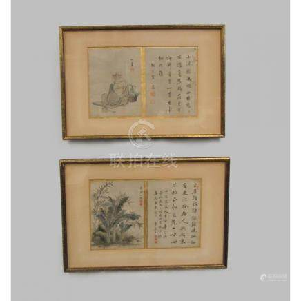 Pair of Chinese Scholar's Paintings.