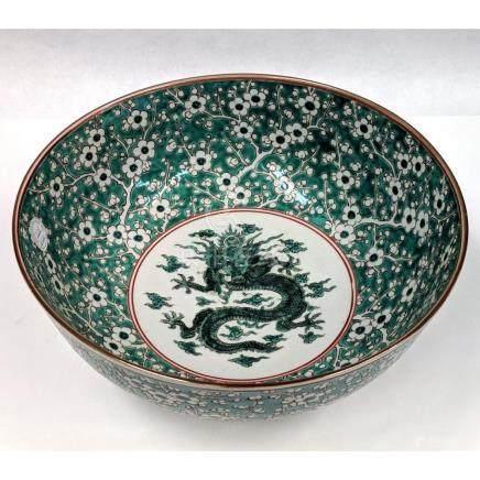 Famille Verte Plum Blossom Bowl.
