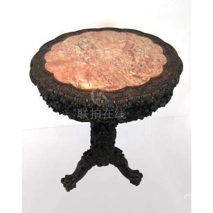 Chinese Marble Top Center Table.